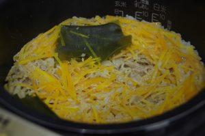 沖縄風炊き込みご飯、作るのが面倒なときのお助けレシピ〜おうちカフェ〜