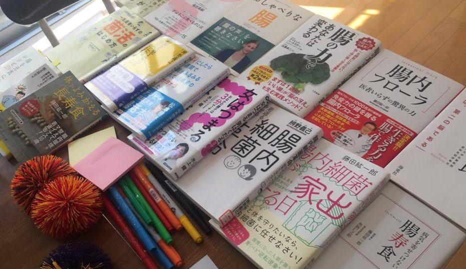 早起き推進の1冊【朝の腸内リセット】〜私の行動を変えた本〜
