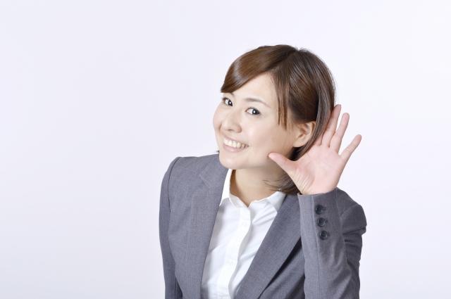 話し言葉を理解する過程について〜言語聴覚士のお仕事〜