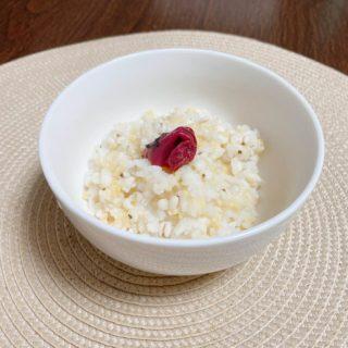 お粥と雑穀の幸せ時間~もちきびと梅干し~