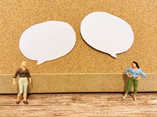 言葉がなかなか出てこない(非流暢性)失語症の方とのコミュニケーション~言語聴覚士のお仕事~